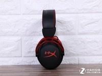八百米外听脚步 HyperX Alpha专业耳机