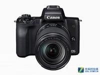 搭载18-150mm镜头 佳能微单相机EOS M50