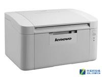 好价来袭 联想LJ2206W无线激光打印机