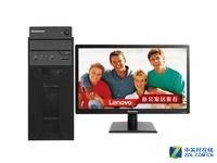 i3商用电脑 联想 扬天 T4900c热卖中