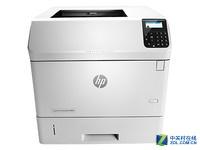 便捷办公 HP604N激光打印机促销7240元