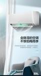 格力KFR-26GW系列空调北京促销2099元