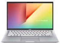 华硕VivoBook14X(S4500FL)四川6137元