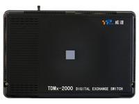 威谱2000F-4外线程控交换机济南报1350