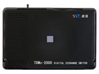 山东威普程控交换机TDMx-2000F买减230