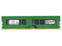 南宁金士顿4G DDR4 2666内存6月特惠209