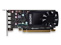 NVIDIA Quadro P620显卡安徽1100元