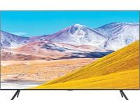 三星UA75TU8800JXXZ电视上海特惠7999元