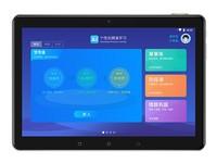 科大讯飞超脑学习机X1 Pro安徽3999元