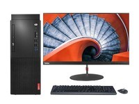 4760元上海联想商用电脑专卖店欢迎致电