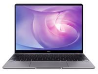 長沙華為MateBook 13 2020款 i7僅售7200