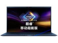 華碩靈瓏II(i7 10510U)安徽11999元