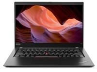 十一特惠购 ThinkPad X13北京7588元