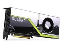 丽台Quadro RTX 8000显卡云南72715元