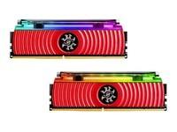 威刚龙耀D80 DDR4 3200 8GB×2云南699