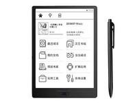沈阳汉王专卖 EA310 电子书1月特惠2950
