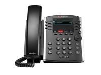 Polycom VVX411宝利通电话机杭州1499元