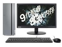 联想天逸510 Pro 9代酷睿黑龙江3899元