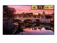 三星75寸商用大显示器 QB75R  北京热卖