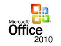 Microsoft Office 专业增强版 2010特价