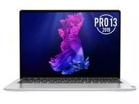 聯想 小新 Pro 13輕薄筆記本云南7820元