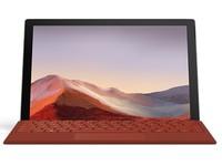 微软Surface Pro7广西政采促销12070元