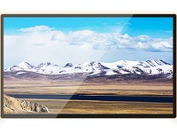 XHS-75寸网络版多媒体广告机特价促销