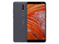 诺基亚3.1 Plus手机深圳经销商售989元