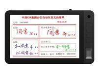 绘王GT-101绘图屏(带指纹功能)3199元