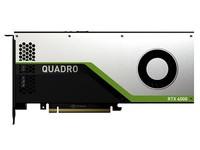 丽台Quadro RTX 4000云南促销8624元