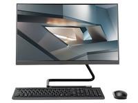 黑龙江联想AIO 520C一体电脑特惠4031元