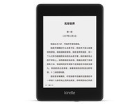Kindle paperwhite 四代 黑龙江1258元