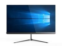 商用一体电脑 海尔 乐享X1云南2788元