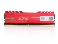 威刚XPG威龙系列8GB DDR4 2666天津459