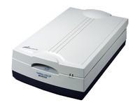 中晶专业扫描仪1100XL Plus北京专卖店