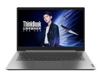 ThinkPad ThinkBook 14 2021北京5300元