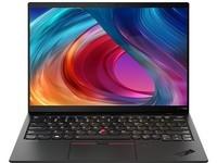 五一特惠ThinkPad X1 Nano轻薄随身包邮
