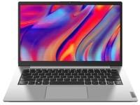 联想扬天 S14 酷睿版商务笔记本售价