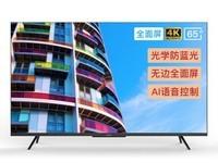 創維65G22電視北京利都電器促銷現貨