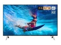 4K超清电视 创维43B20上海火爆促3299元