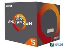 千元吃鸡CPU AMD Ryzen 5 1400京东热卖