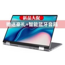 戴尔(DELL)Latitude 9510 15.6英寸轻薄便携高端商用笔记本 酷睿十代 i7-10810 16G 512G固态 原厂标配 指纹识别+背光键盘