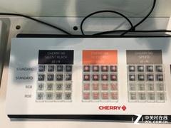 全国仅此一把 Cherry MX静音轴键盘首测