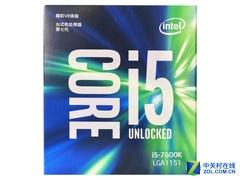 为了吃鸡换什么CPU好?Intel i5-7600K