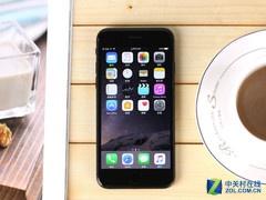 入手4288元起 最具性价比苹果iPhone 7天猫热卖