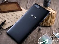 首发黑科技 vivo X20Plus屏内指纹天猫购