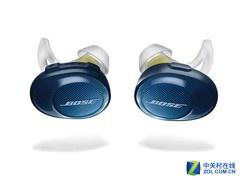 好看防汗防泼溅 这些蓝牙耳机值得买