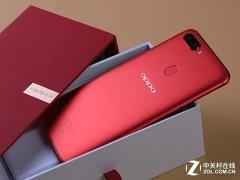 360 N6 Pro导购:京东年货节压轴手机推荐