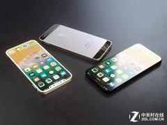 iPhone SE二代玻璃后壳无线充电 缩小版iPhone X