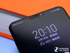 刘海更小自拍更美 京东vivo X21屏幕指纹版热销
